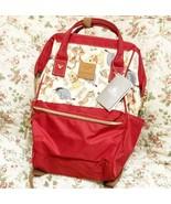 Disney store  Anello  Winnie the Pooh rucksack backpack school bag shoulder - $167.31