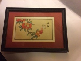 """Vintage 4"""" x 6"""" Chinese Silk Painting Flowers (framed) - $59.99"""