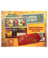 2016 Gold Hologram Chinese New Year Lucky Money YEAR OF THE MONKEY U.S. ... - €8,75 EUR