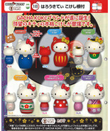 Hello Kitty Japan Culture Wooden Keychain Swing Mascot Collection - $10.99