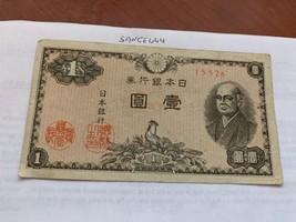 Japan 1 yen banknote 1946 - $5.95