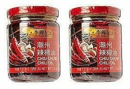 Lee Kum Kee Chiu Chow Style Chili Oil 7.2 oz ( Pack of 2 ) - $16.34