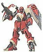 Bandai 1/144 Mobile Suit V-GUNDAM B.E.S.P.A.:ZM-S06S - $20.24