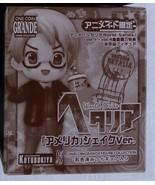 Hetalia World Series USA figure One Coin Axis Powers anime Kotobukiya NEW! - $34.65