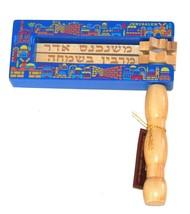 Wooden Purim Judaica Grogger Noise Maker Ra'ashan Jerusalem View X- Large image 3