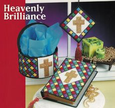Plastic Canvas Inspirational Bible Cover God Wall Decor Easter Basket Pattern - $8.99