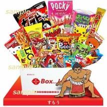Asian Japan Candy Snack Süßigkeiten Box Lot 30 Snack Nihon Box - $38.86
