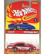 2004 Hot Wheels Classics Series 1 3/25 1970 DODGE DART Pink Variant w/GD... - $14.00