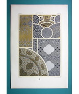 PERSIA Gilded Silver Work on Copper Tinwork Gems - COLOR Litho Print A. ... - $22.95