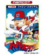 Family Stadium Pro Baseball, FAMICOM, Cartridge Baseball Game, Namcot 19... - $9.99