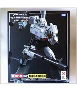 "Transformers Megatron MP-36 G1 Masterpiece  10"" Action Figure Takara Tomy - $140.99"