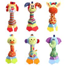 Kids Baby Toys Soft Plush Doll Animals Handbells Teether Toys for Childr... - $11.32