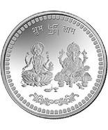 Amazing Diwali Season 99.5 Pure Silver Ganesh And Laxmi Coin- 5gm - $24.43