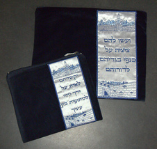 Tallit Tefillin Bag Case Set Plush Velvet Dark Blue Silver Embroidery Applique image 2