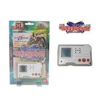 Bandai Digimon Pendulum X Ver 2.0 Evolution Virtual Pet Digital Monster Digivice - $162.36