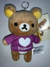 "San-X Authentic Licensed Rilakkuma 6.5"" Plush in Purple Shirt Keychain - $11.99"