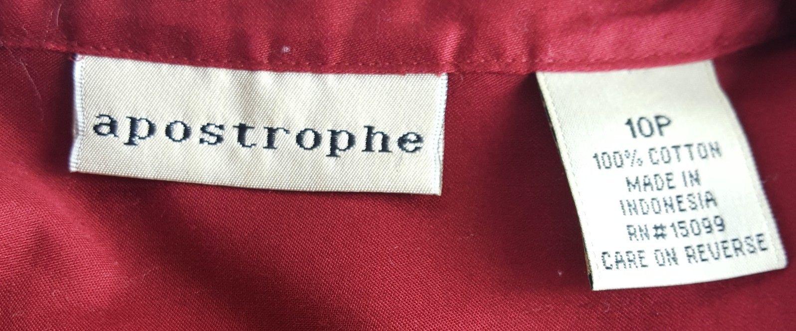 Apostrophe Womens Size 10 Petite EUC Button Down Burgundy 3/4 Sleeve 100% cotton
