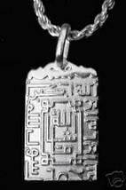 NICE 2000 Al-Falaq Islam Islamic Silver Charm Allah Protect - $26.75