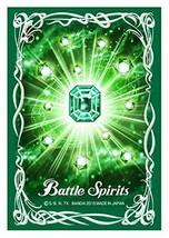 *Battle Spirits hologram card sleeve Seoul core collection 01 green - $17.62