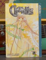 Chobits Manga 8 English Tokyopop Clamp - $3.46