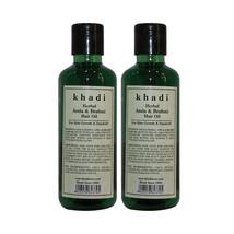 Khadi Amla And Brahmi Hair Oil Herbal Hair Shine Oil 210 ml Pack of 2 - $23.47
