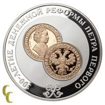 2004 DALLA RUSSIA Commemorative 25 RUBLO oro argento 300th ANNIVERSARIO ... - $1,327.93