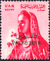 1958 Farmer Wife Egyptian Palestine Postage Stamp Catalog Number N62 MNH