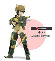 Konami Mecha Musume Mini Trading Figure Collection V3 Chiha Imperial Army - $15.99