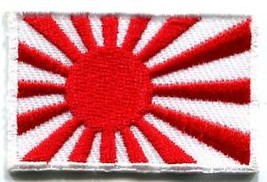 Japanese naval ensign flag banner Japan militar... - $2.95