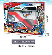 Tobot Galaxy Weapon Gun Sound Toy Gun image 3