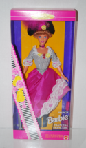 French Barbie #16499 Dolls of the World Collector Edition (NRFB) c1996 - $14.99