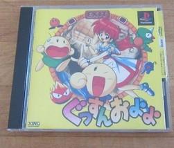 Gussun Oyoyo Sony PlayStation Japan Import - $17.81