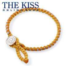 THE KISS x NARUTO NARUTO Silver top Bracelet Anime Japan New - $139.88