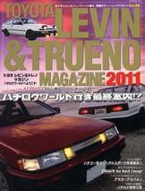 Toyota Levin & Trueno AE86 Tuning Book Magazine 4AG Vol.22 - $37.13