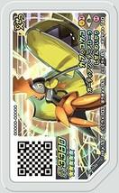 *Pokemon moth ole / 4th / 04-033 Cap-Kokeko [grade 5] - $22.57