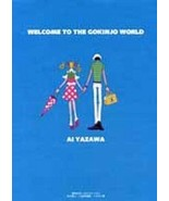 """Ai Yazawa: Neighborhood Story Illustrations """"Welcome to the Gokinjo worl... - $59.19"""