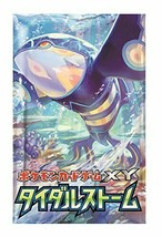 *Pokemon card game XY expansion pack Thailand Dar storm BOX - $69.88