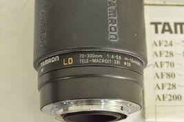 Tamron LD 70-300mm f/4.0-5.6 LD AF camera lens for Sony image 11