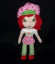 "13"" 2010 Nanco Strawberry Shortcake Baby Girl Doll Stuffed Animal Plush Toy - $13.10"