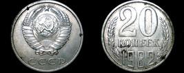 1982 Russian 20 Kopek World Coin - Russia USSR Soviet Union CCCP - $3.99