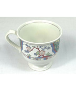 Mikasa China Provincial Villa Medici 8oz. Coffee Tea Cup Mug CV900 Footed - $5.45