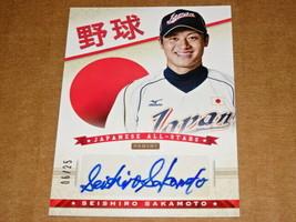 2013 Panini Seishiro Sakamoto Hanshin Tigers Autograph Card Auto Limited To 25 - $267.37
