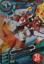 Digimon Fusion Xros Wars Data Carddass SP ED 2 Rare Card Shoutmon Fusion X5 - $16.99
