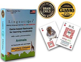 Linguacious Award-Winning Chinese Animals Flashcard Game - The ONLY One ... - $26.14