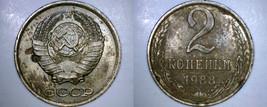 1988 Russian 2 Kopek World Coin - Russia USSR Soviet Union CCCP - $2.49