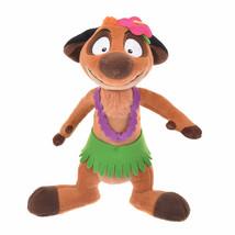 Disney Store JAPAN THE LION KING Timon Hakuna Matata Meerkat Plush Toy doll - $67.32