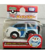 Pokemon Choro Q Piplup Pull-Back Racer Car by Tomy! New in original pack... - $3.95