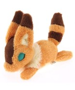 Studio Ghibli Nausicaa of the Valley of the Wind soft beanbag Kitsuneris... - $24.18