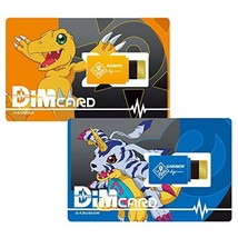 BANDAI Dim Card Set EX Digimon Adventure Interlocking memory for Vital Bracelet - $57.17