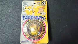 Pokemon Monster Ball Collection Pikachu TAKARA TOMY Rare Japan - $119.37